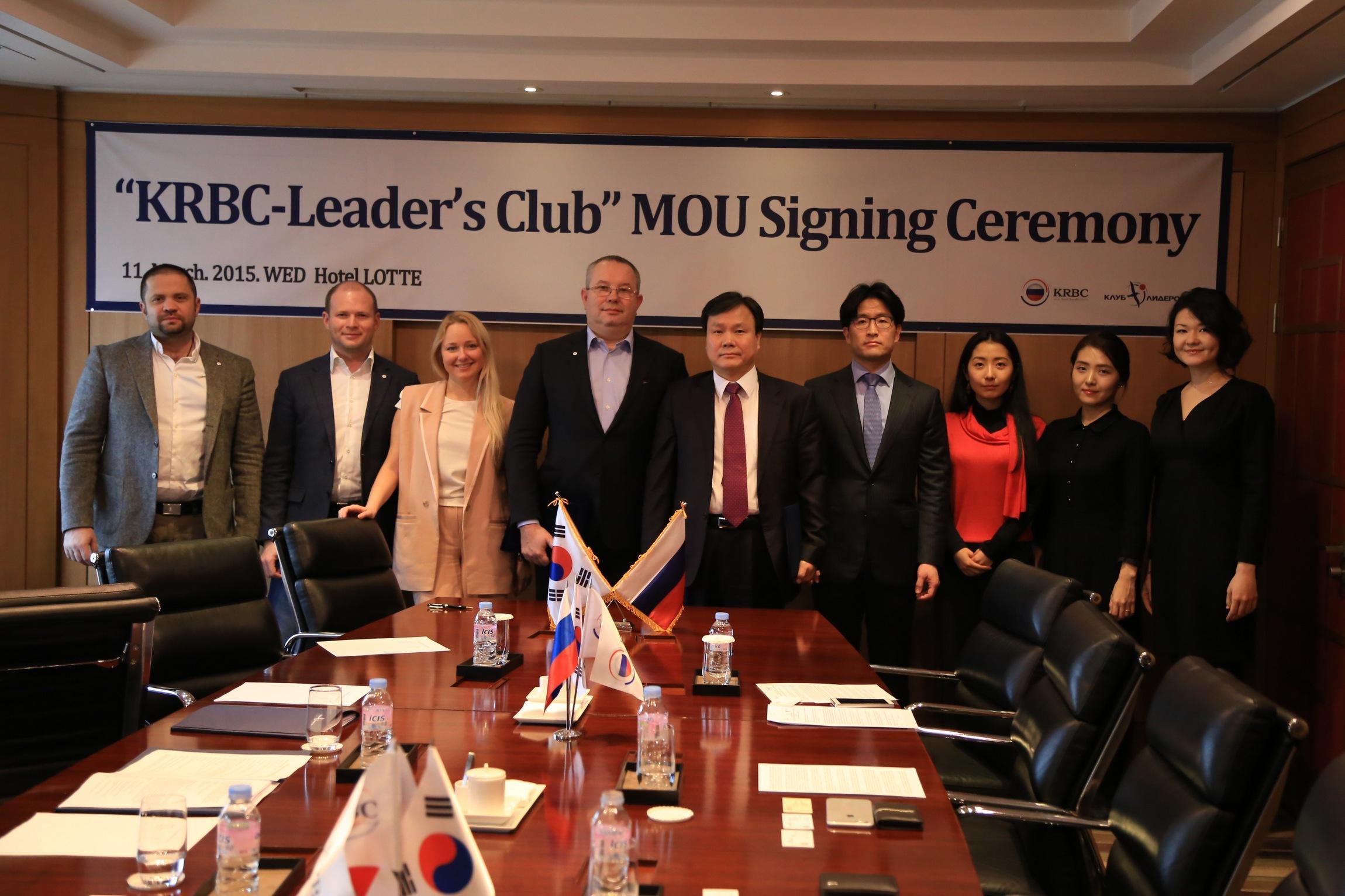 Новости клуба: Итоги делового визита Клуба лидеров в Южную Корею