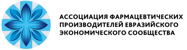 Новости клуба: Соглашение между Ассоциацией фармацевтических производителей Евразийского экономического союза и некоммерческим партнерством «Клуб лидеров по продвижению инициатив бизнеса»