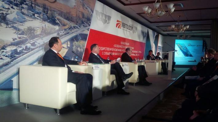 Развитие автодорожной отрасли: «Деловая Россия» просит «Автодор» поддержать производственный МСБ